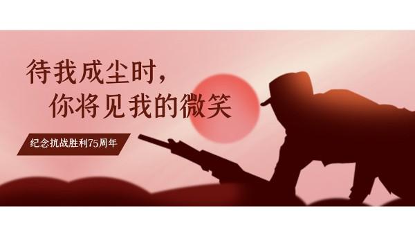 楼上楼门窗 | 以史为鉴,开创未来——中国人都要铭记的事情