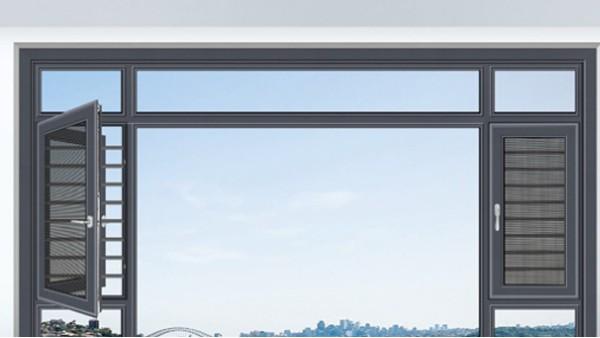 楼上楼门窗怎么样?可以定制高端铝合金门窗吗?