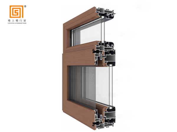 LSL113附框式低碳铝木窗纱一体