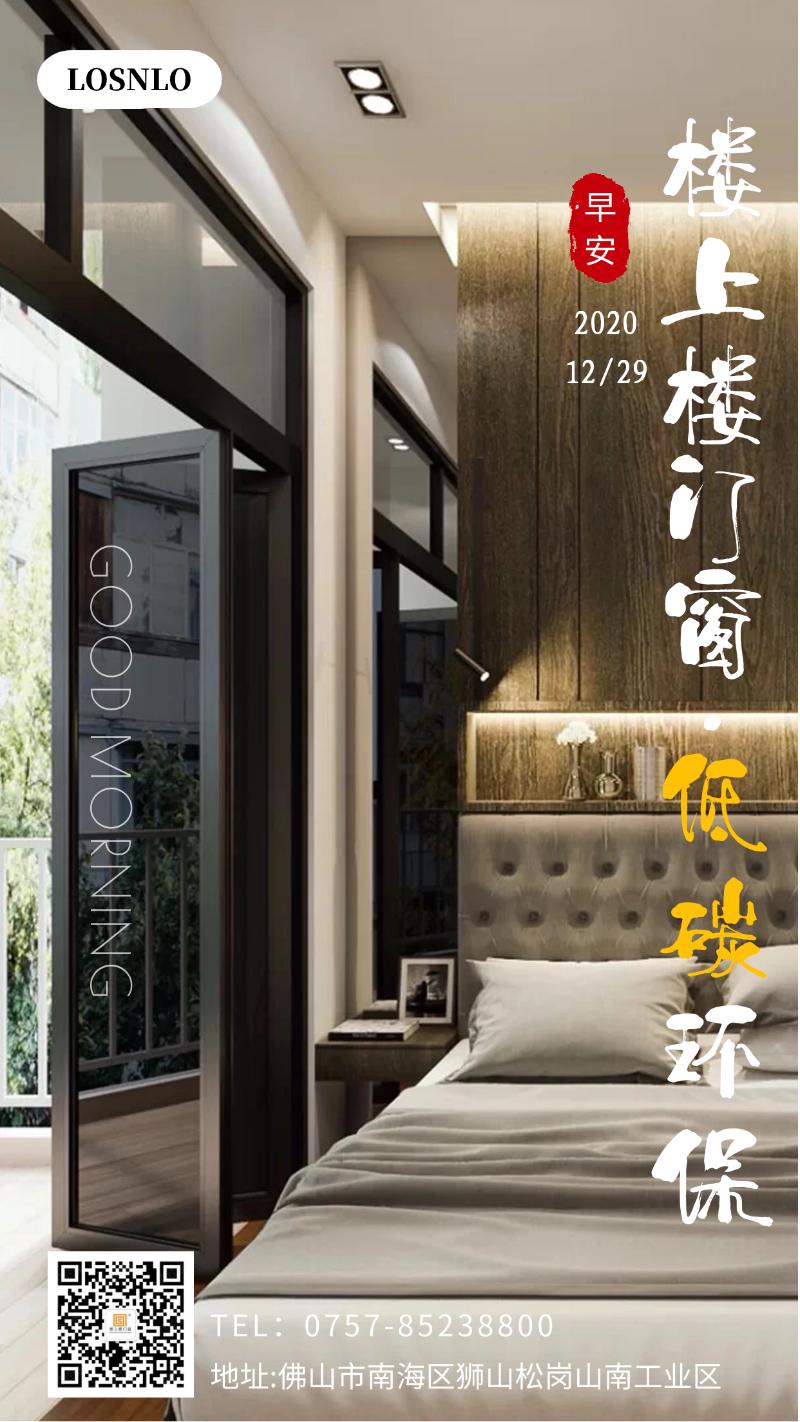 你还在购买看起来没问题但不实用的铝木复合门窗吗?