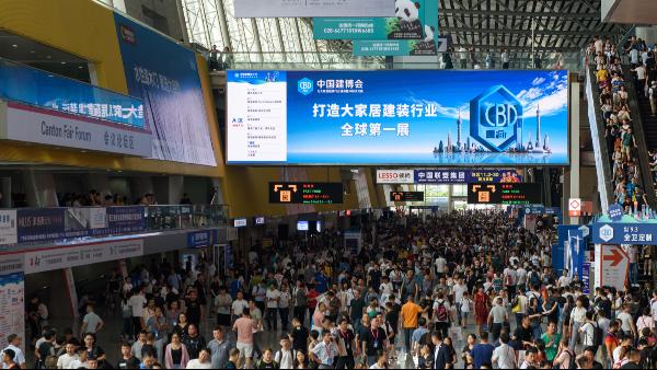 2021广州建博会 | 楼上楼健康铝木系统门窗精彩回顾!
