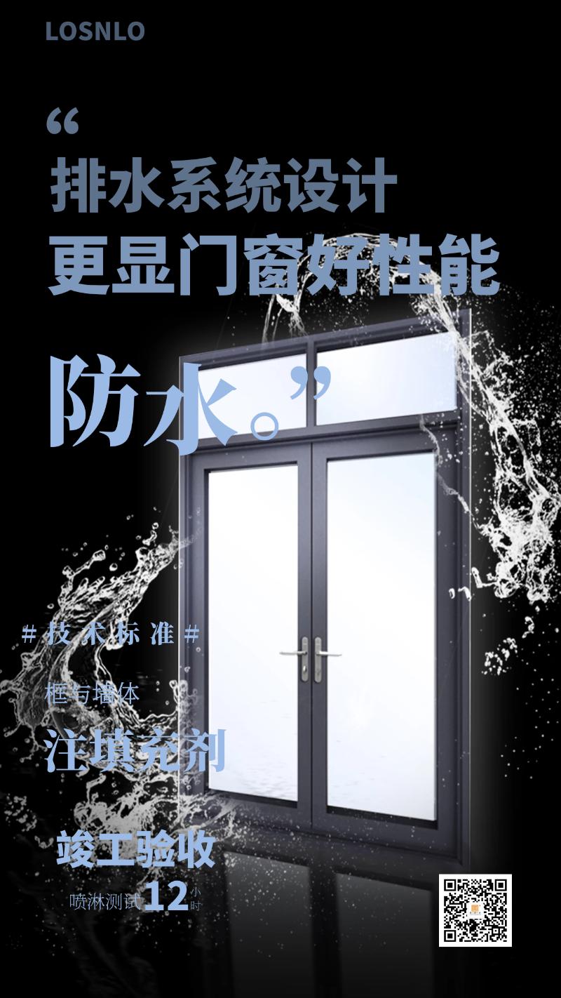 楼上楼门窗-高端工程门窗定制厂家