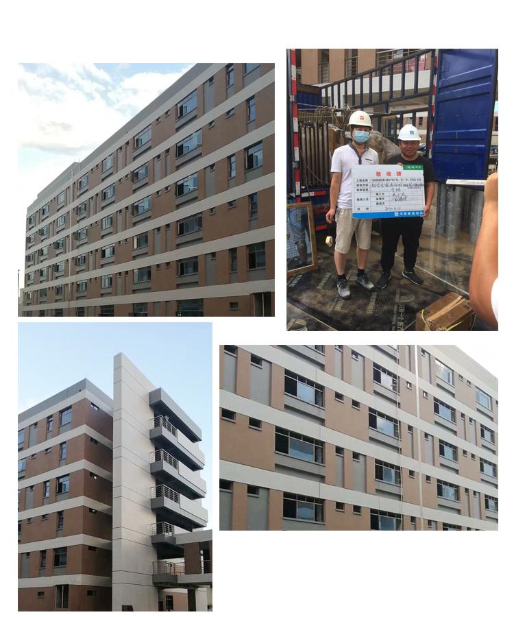 楼上楼门窗-工程门窗定制厂家-oppo工业区门窗项目
