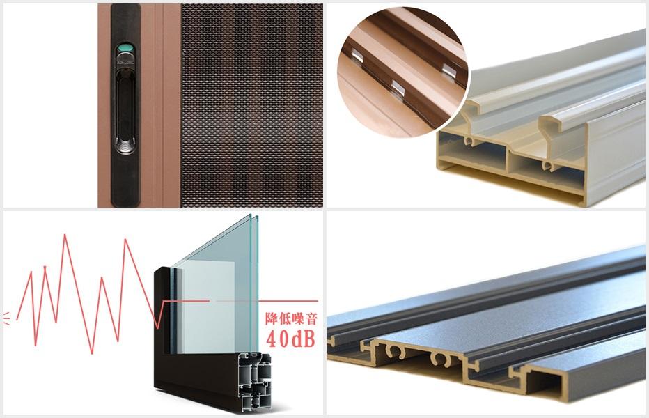 72系列隔热推拉窗产品配件