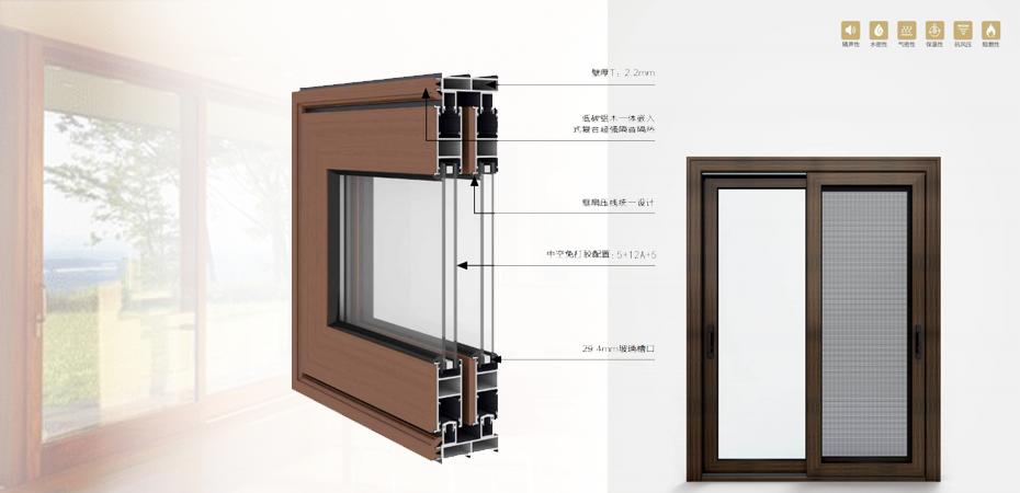 LSL106附框式低碳铝木外开窗